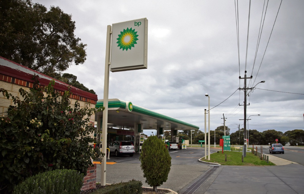This BP station in Padbury is going to be demolished then re-built. Picture: Martin Kennealey