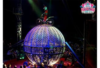 Win tickets to The Great Moscow Circus in Hillarys