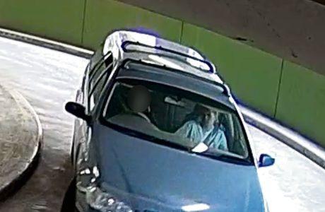 Police seek man after burglary