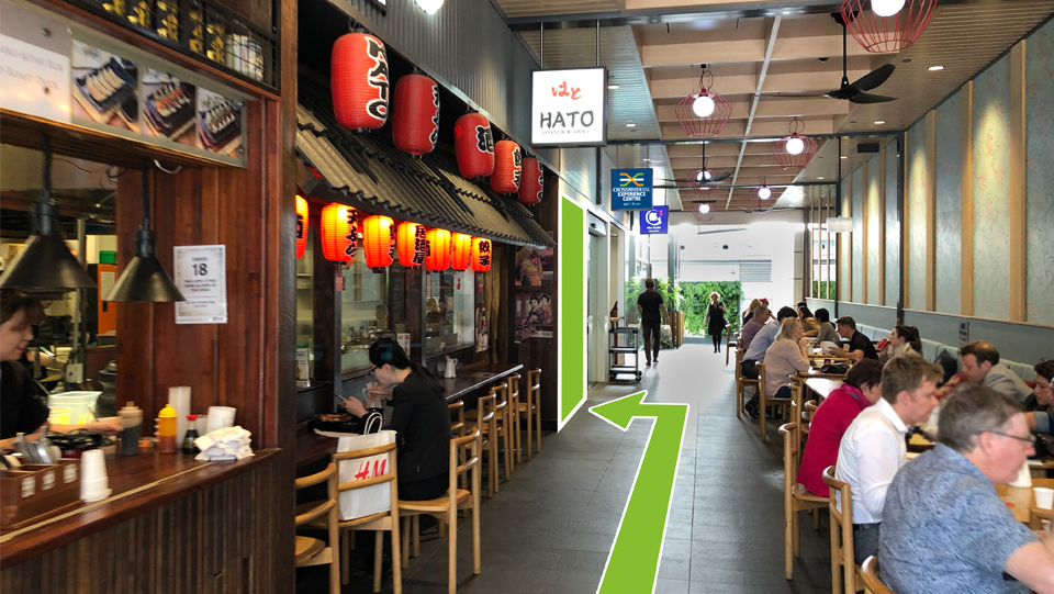 The Hato shopfront and where the experience centre is in relation to that