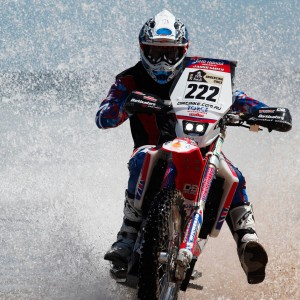 Dream of Dakar – Complete Series