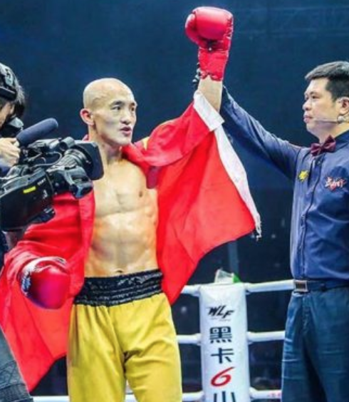 Kunlun Fight 70kg World Max Championship 4-man tournament