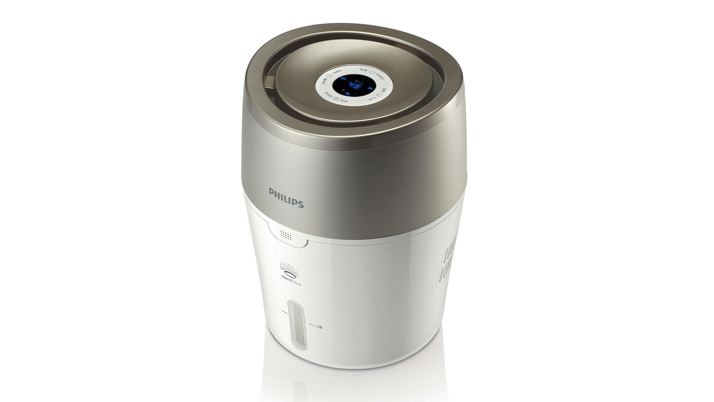 Philips Air Humidifier with Nanocloud Technology Domayne #11336E