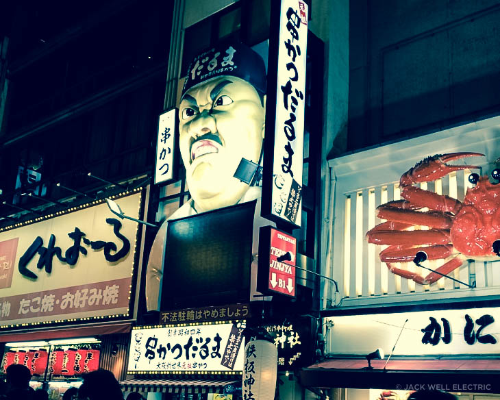 jwe-trying-takoyaki-2