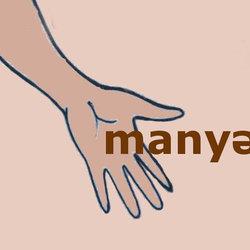 Manye hand
