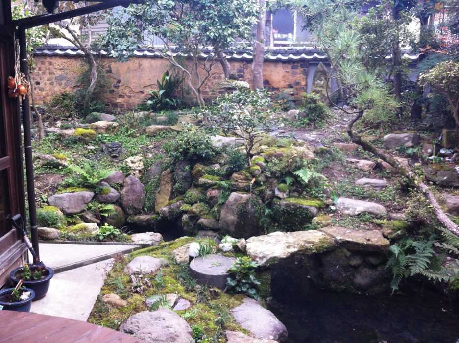 Arita  Shins Garden