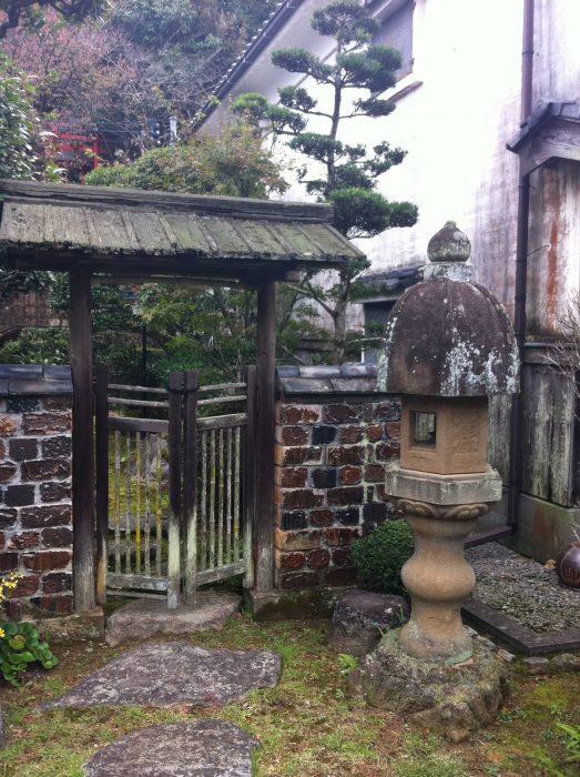 Arita Garden Gate