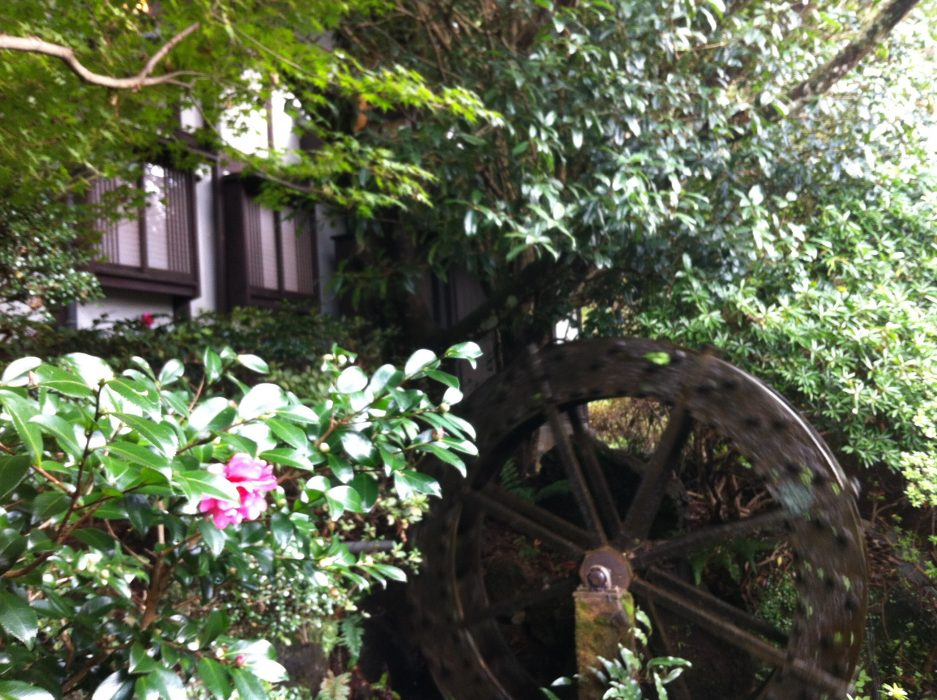 Arita Water Wheel