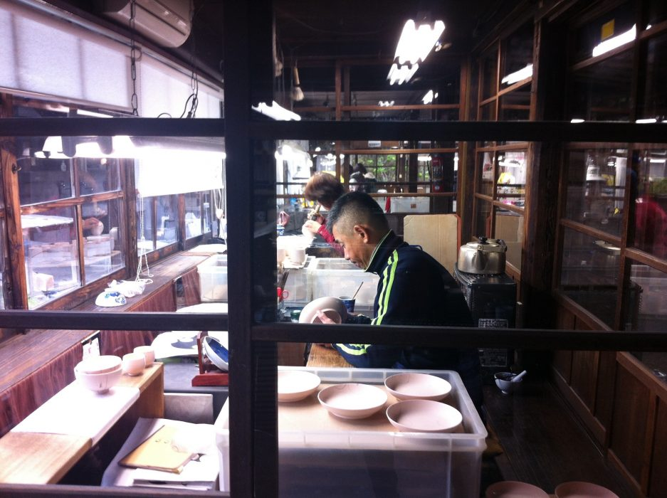 Arita Worker Thru Squares