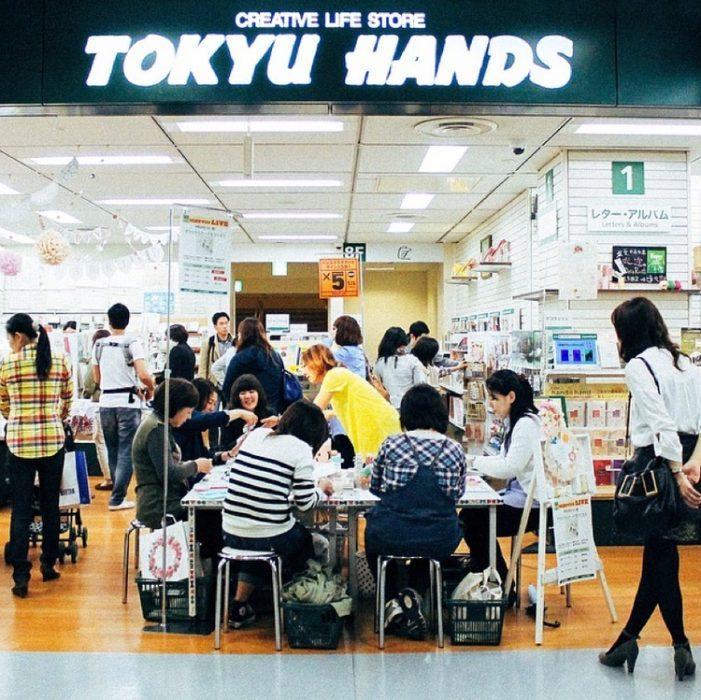 Hello  Sandwich  Tokyu  Hands