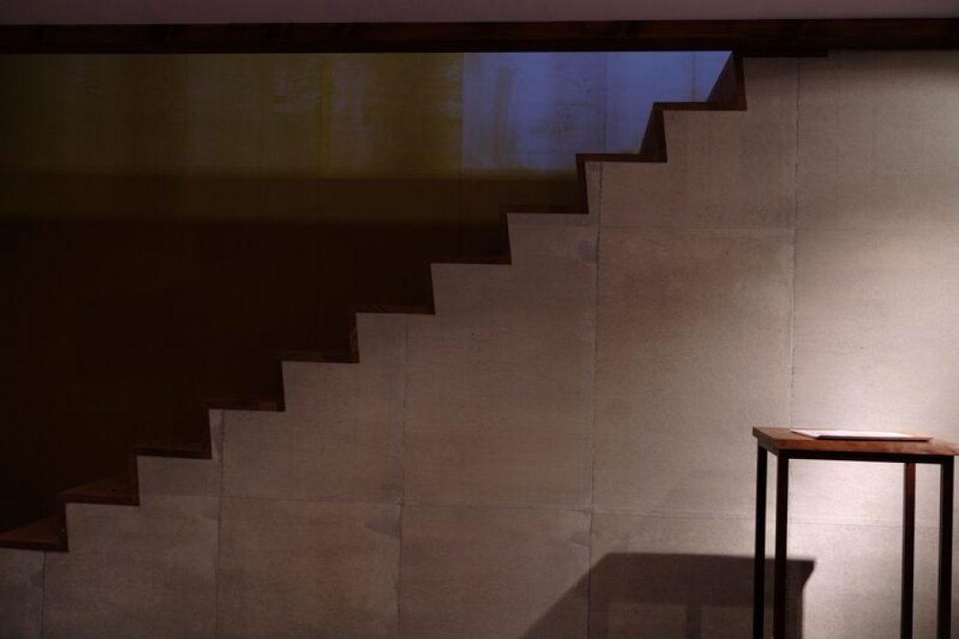 Kiso  Staircase