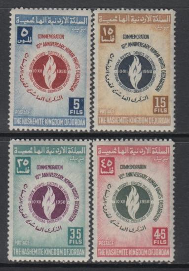 Stamps Of Jordan Declaration Of Human Rights 1958 Philatelic