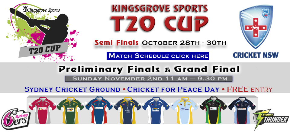 Kingsgrove Sports T20 Cup