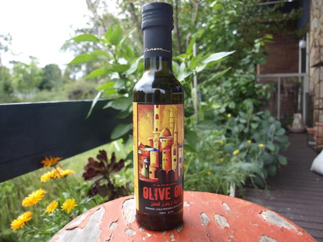 Jerusalem olive oil (250ml)