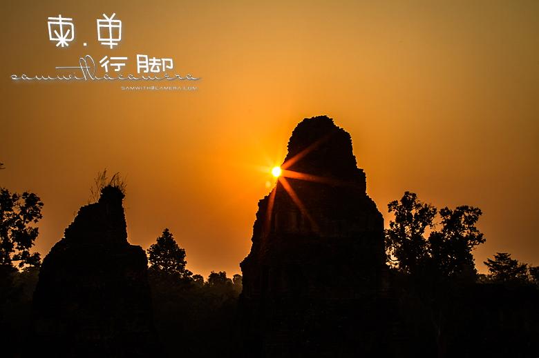 Angkor Pre Rup