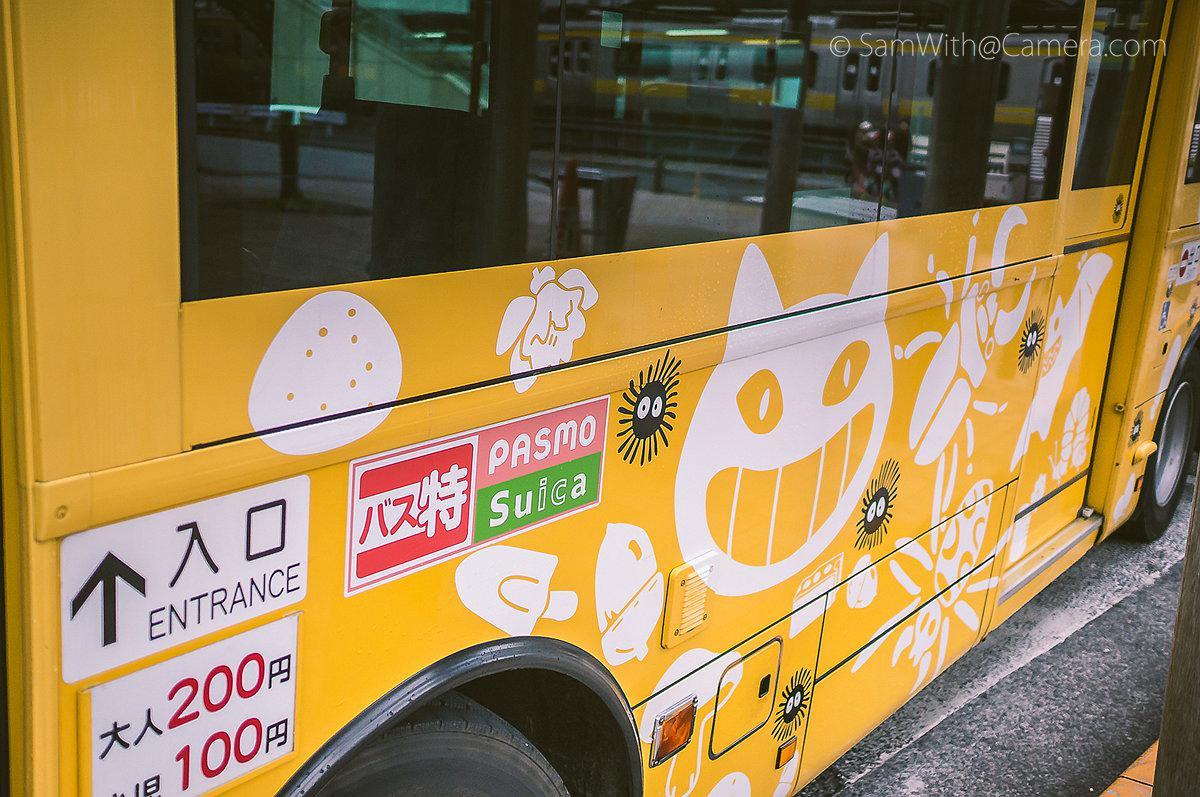 三鹰之森吉卜力美术馆 巴士