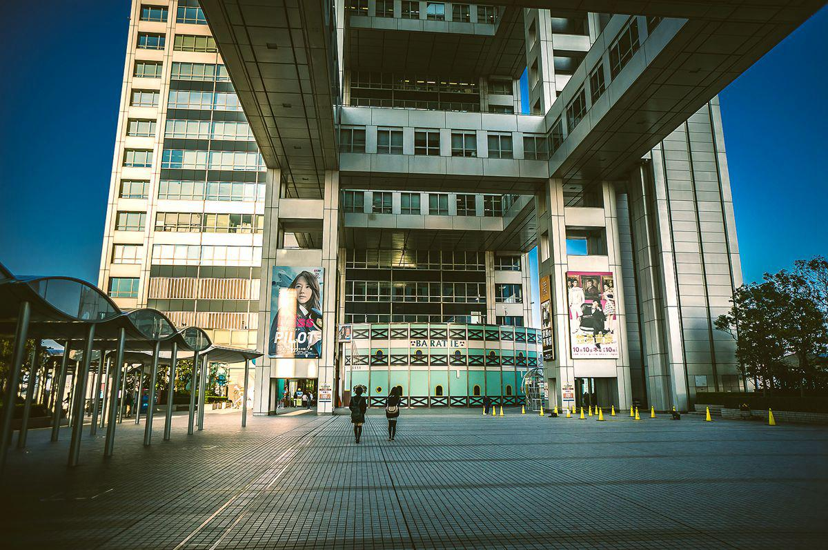 odaiba fuji tv building
