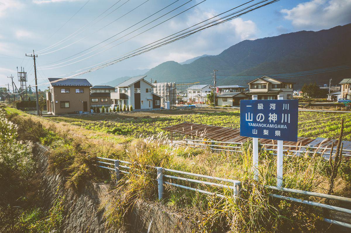 journey to houtou fudou