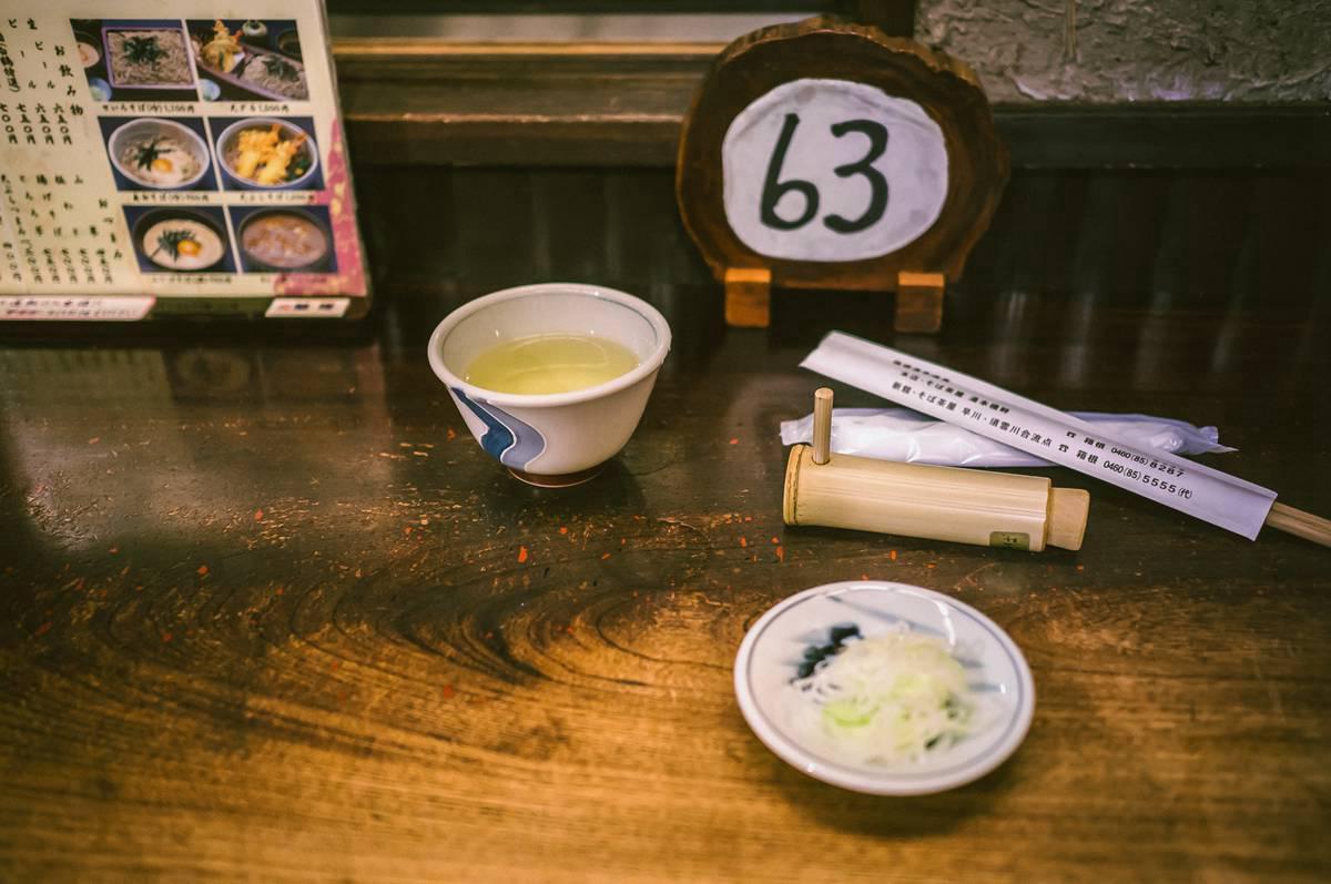 箱根汤本茶屋荞麦面