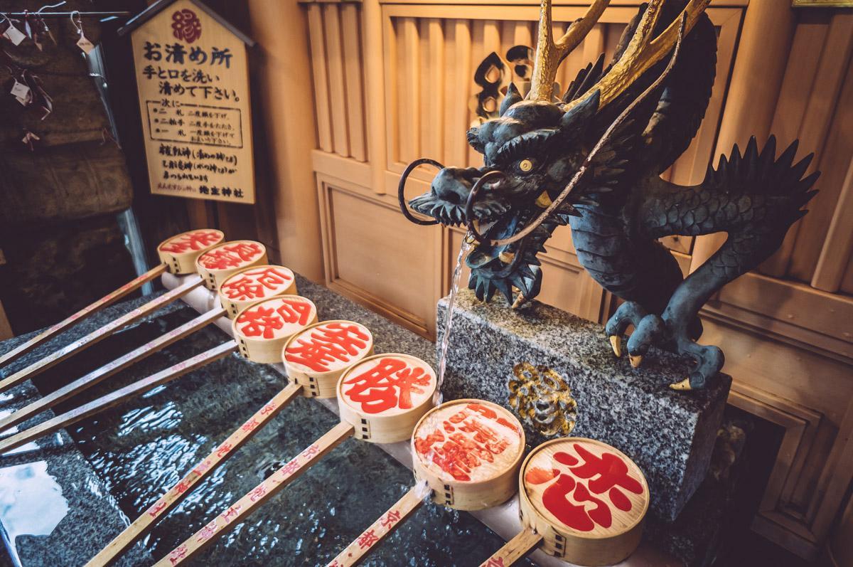 Jishu Jinja Shrine
