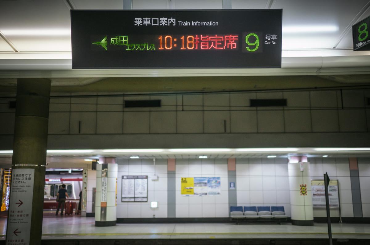 DSC06136