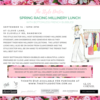 Spring racing millinery lunch 2019 7