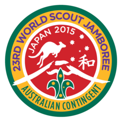 Large australian contingent badge wsj2015