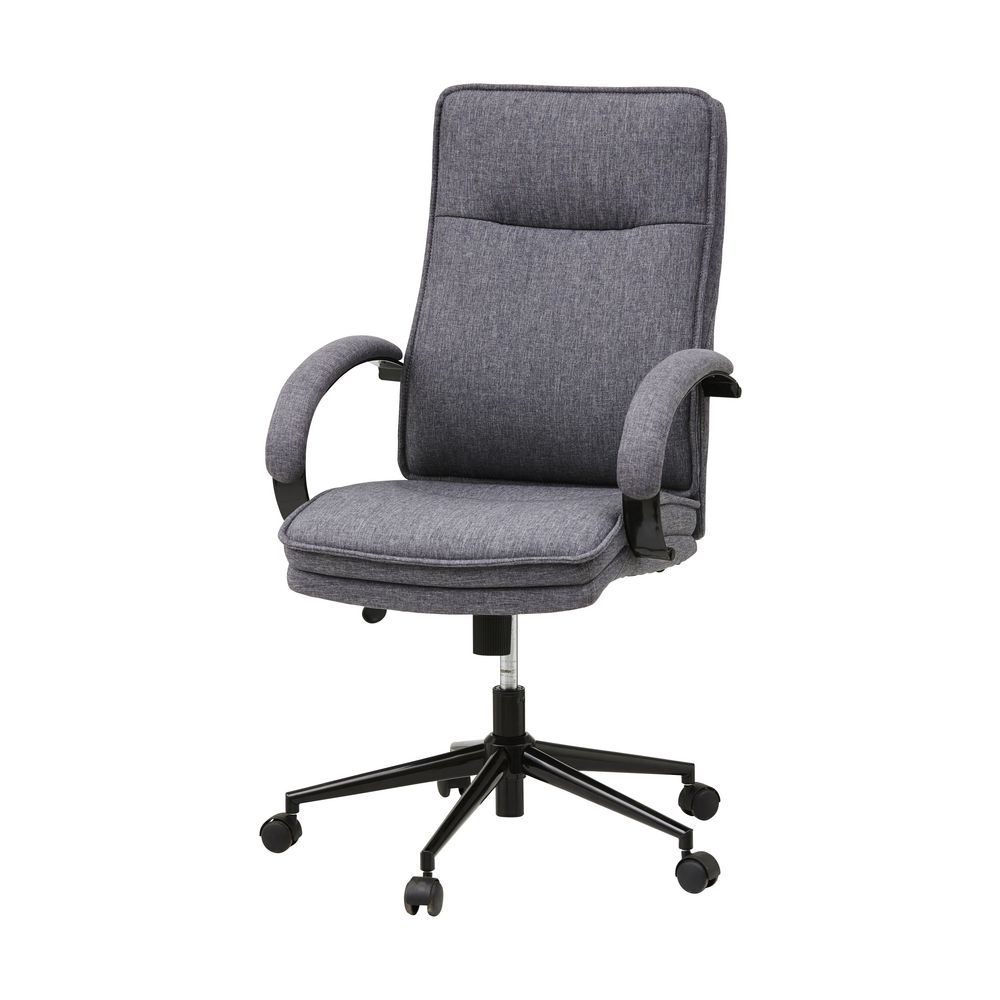 Kalmar Chair Grey Officeworks