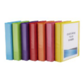 3D Insert Binders category image