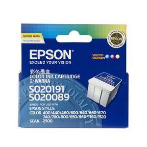 Epson T052 Ink Cartridge Tri-Colour
