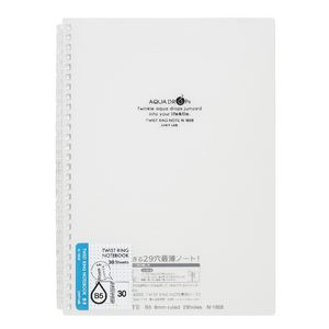 Aqua Drops Twinkle Twist Ring B5 Notebook Clear 30 Page