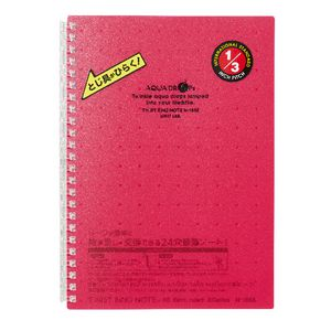 Aqua Drops Twinkle Twist Ring A5 Notebook Red 30 Page