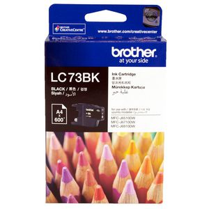 Brother LC-73 High Yield Ink Cartridge Black