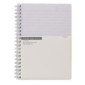 Kokuyo Color Tag Twin Ring Notebook Bi-Color B6 White