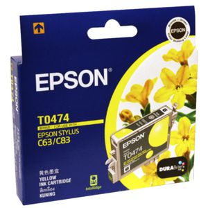 Epson T0474 Ink Cartridge Yellow