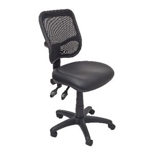 Rapidline Operator Chair Mesh Back Fully Ergonomic Black