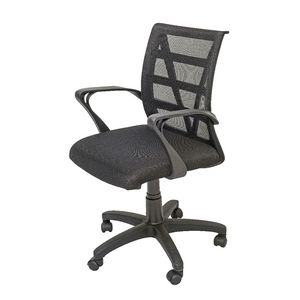 Vienna Mesh Back Arm Chair Black