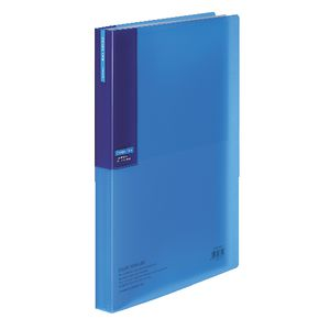 Kokuyo Bi-Color A4 Display Book 40 Pocket Fixed Blue