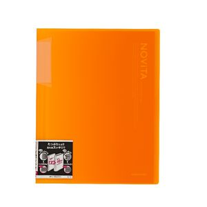 Kokuyo Display Book A4 NOViTA 20 Pocket Yellow