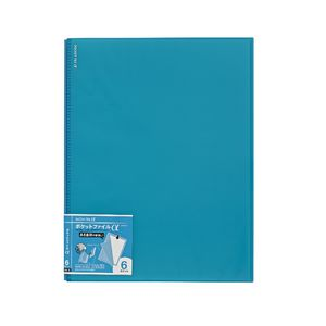 Kokuyo Novita Alpha 6 Pocket File A4 Light Blue