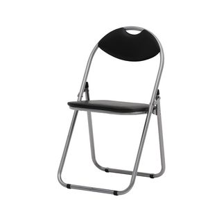 Inabox Economy Folding Chair