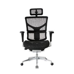 Cohen York Rioli Ergonomic High Back Chair Black