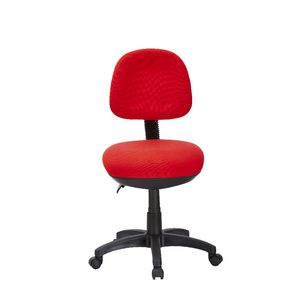Jet Chair Red