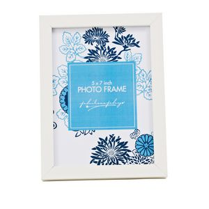 Philosophy China Blue Gift Boxed Mdf 5x7