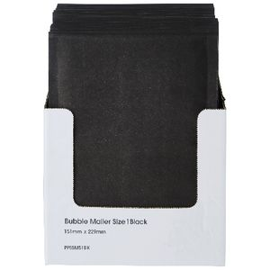 PPS Bubble Lined Size 1 Mailing Bag 150 x 230mm Black