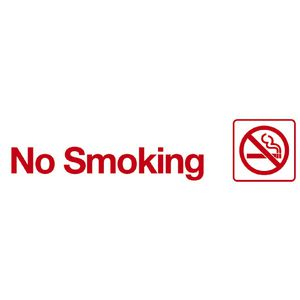 Mills Display No Smoking Sign 245 x 58mm