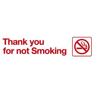 Mills Display Thank You For Not Smoking Sign 245 x 58mm