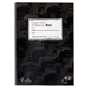 Yoobi A4 Exercise Book Camouflage Black 128 Page