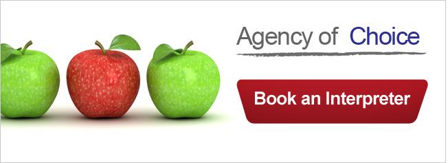 Agency of Choice