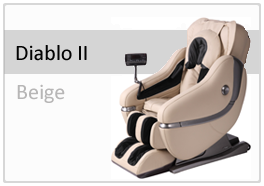 This massage chair is one of the very best available today.
